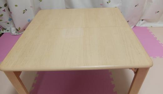 6年を経て帰ってきたテーブル