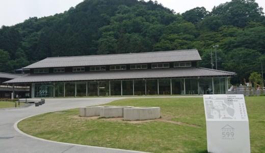 高尾山のトイレ情報&「高尾 599 ミュージアム」について