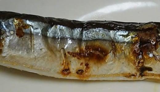 魚を焼く時、焼き網に魚がくっつかないようにする方法を試してみました