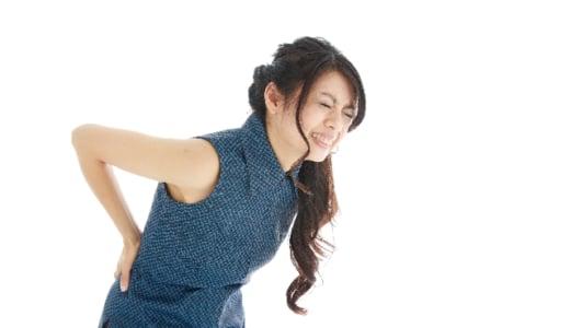 腰痛対策に、自宅でできるセルフケア