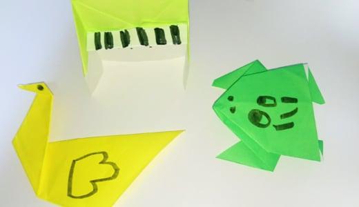 5歳の女の子と折り紙遊び☆