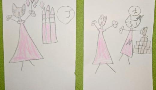 5歳の女の子とカルタ作り♪
