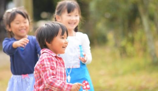 二子玉川公園に3歳の男の子と行ってきました♪