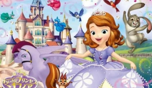 プリンセスが大好きな3歳の女の子と一緒に遊びました☆