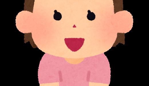 高尾山に行った際、「赤ちゃんのおむつが足りなくなった!」という時のための情報