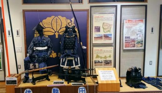 城山(神奈川県)に登ってきました&お役立ち情報(前編)