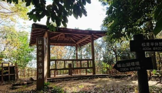 小松ハイキングコースから草戸山を経て高尾山口駅までのハイキング(後編)