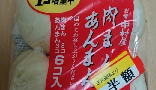 肉まんの裏紙を綺麗にはがす超簡単な方法