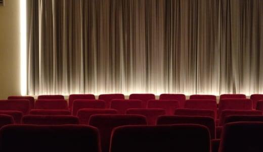映画館で上映中に子どもがトイレに行くときは必ず付き添ってください