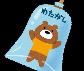 11月11日㈰に青葉台の桜台公園で「わくわくファミリーフェスティバル」が開催されます