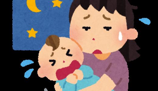 赤ちゃんの夜泣き あやしていたつもりが起こしていたなんて…