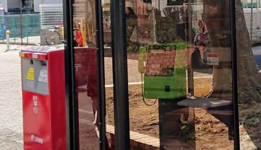 鴨居駅の公衆電話とコインロッカー