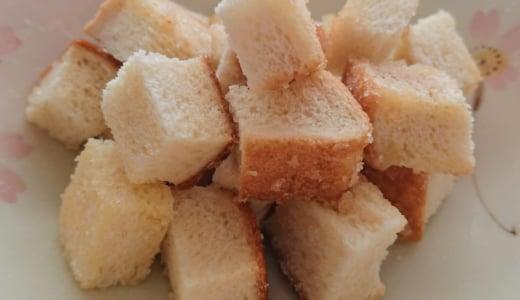 硬くなった食パンでラスクを作りました