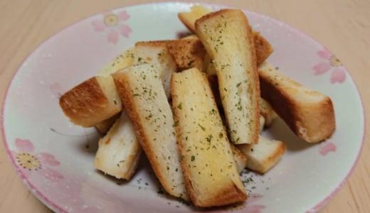 パンの耳でガーリックパンを作りました