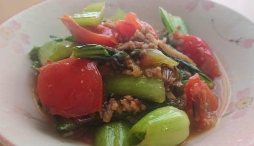 チンゲン菜とトマトのマーボー炒め