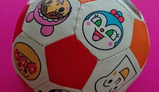 3歳の男の子と私の部屋で本気のキャッチボール☆