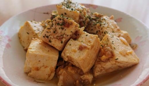 豆腐のカレー炒め