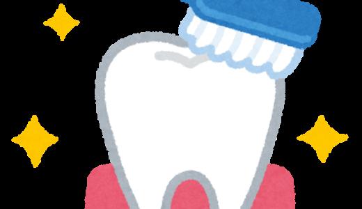 歯磨きの時の歌(*^^*)