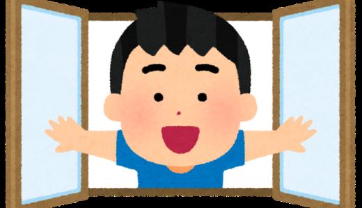 「一緒に住もうよ♪」3歳の男の子からのご招待(*^^*)