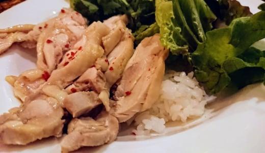 青葉台の鶏料理専門店「ニワトリマーケット」