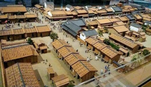 大人600円、子ども無料で昔の日本にタイムスリップ!?「江戸東京博物館」に行ってきました