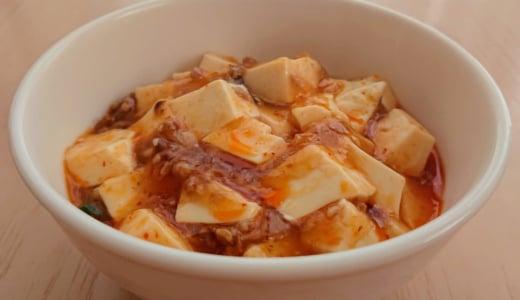 マーボー豆腐は意外と簡単に自分で作れました♪