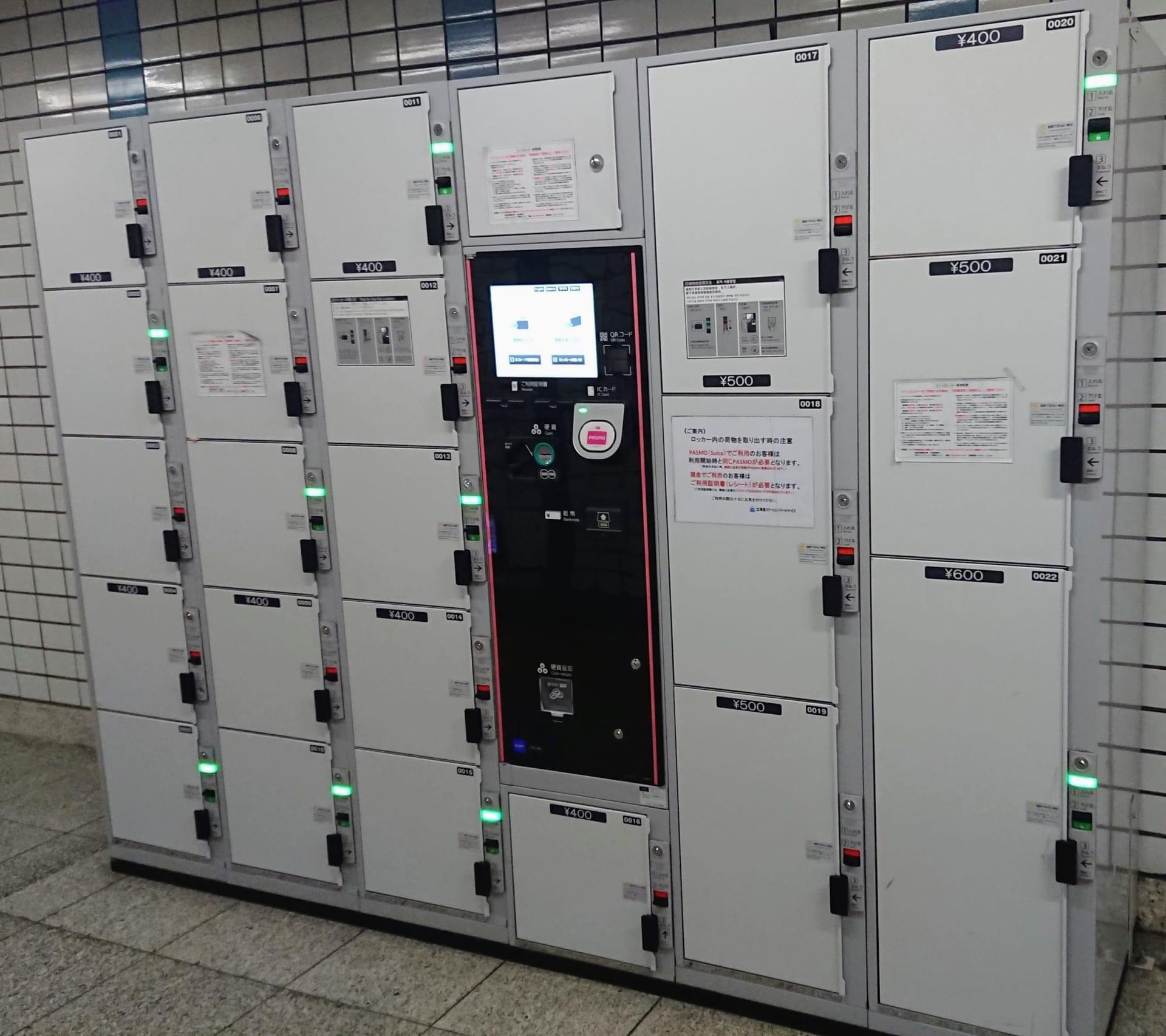 東急田園都市線用賀駅の新しいコインロッカー情報(注意事項 ...