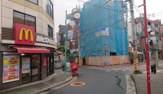 下丸子駅から「定食酒場食堂 下丸子店」までの道順