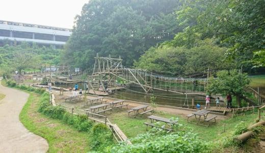 大人も子どもも楽しめる!本格的な「フィールドアスレチック横浜つくし野コース」に行ってきました!(駅を間違えましたが(^^;)