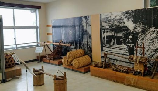 雨の日に中で休憩・飲食もできる、御岳山の自然について学べる「御岳ビジターセンター」(入館無料)