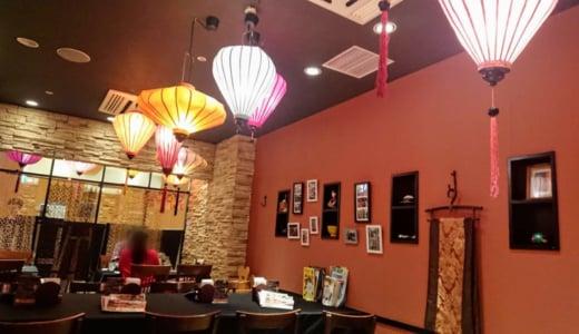 青葉台のお洒落なベトナム料理店「ニャーヴェトナム」でバインミーを食べました