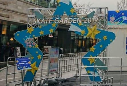 二子玉川ライズの「スケートガーデン2019」今年もたくさんの人で賑わっていました!