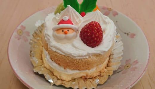 青葉台の老舗洋菓子店「メイプル」で、一人用のクリスマスケーキ(?)を買ってみました