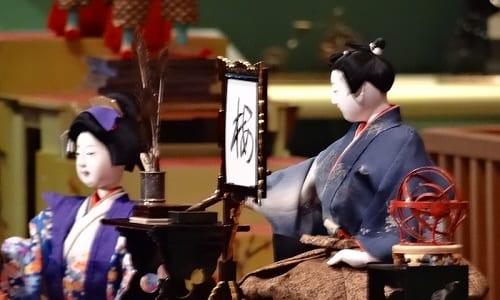 江戸東京の歴史と文化を学べる「江戸東京博物館」が1月2日(木)・3日(金)は常設展観覧料無料!