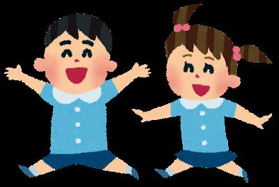 横浜市から「子どもの事故を予防する運動あそび」のDVDを頂きました♪