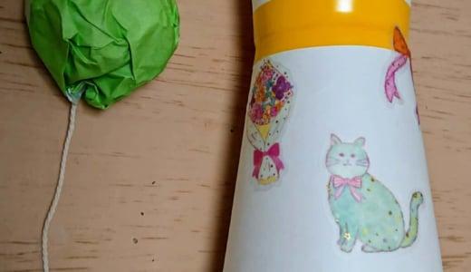 紙コップで簡単に作れるけん玉の作り方☆