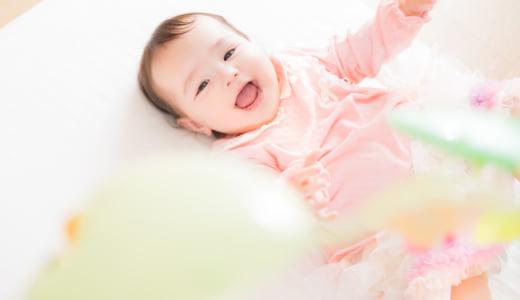 赤ちゃんの写真を撮る時に、お目目ぱっちりに、より可愛く撮る裏ワザ