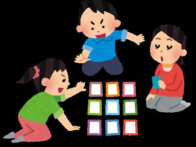 【おうち遊び】用意するのは画用紙とペンだけ!お部屋の中で楽しく過ごせる、手作りカード遊び