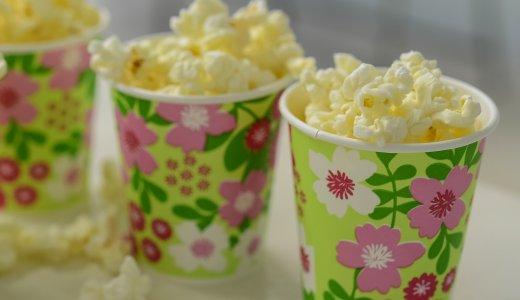 映画のお供に!レンジで簡単熱々の美味しいポップコーン「ポップちゃん」!コンパクトなので買い置きにも◎
