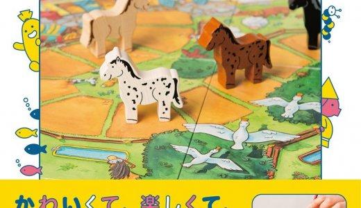 ボードゲーム選びに便利な1冊「おうちでボードゲーム for ママ&キッズ」