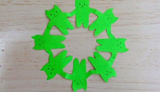 折り紙とはさみがあれば作れる!まんまるの手つなぎの切り絵の作り方