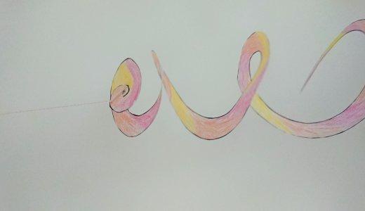 画用紙で簡単に作って遊べる、くるくるたこの作り方&60円で糸のねじれを防ぐ方法を試してみました