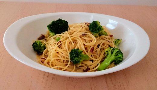 「免疫力を高めて病気に負けない! レシピ」を見ながら料理を作ってみました