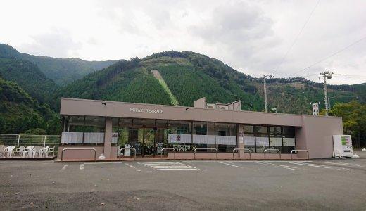 御岳山に一番近かったコンビニがあった場所に、カフェレストラン「MITAKE TERRACE」がオープンしていました