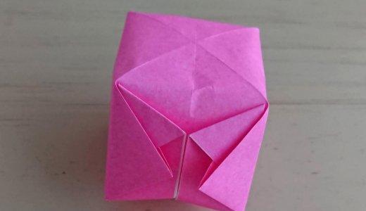 【折り紙】風船の折り方