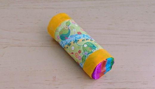 トイレットペーパーの芯とアルミホイルで作る万華鏡のおもちゃの作り方