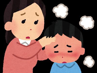 【子育て支援員研修】<共通科目>科目⑤小児保健Ⅱ