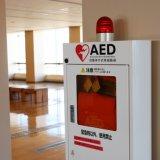 赤十字のオンライン講習を受講しました