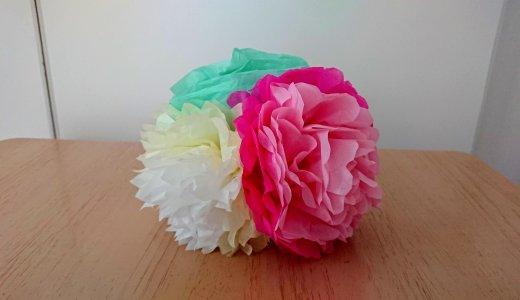 ダイソーのフラワーペーパーを使って花束を作ってみました