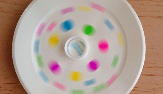 紙皿で作る簡単なコマの作り方